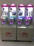 두 배 소형 선물  기중기 클로 게임 기계 오락 기계 현상 게임 기계