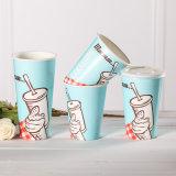 20oz taza fría grande del Milkshake del papel de la bebida