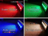防水カラー変更を用いる120W屋外RGB LEDのフラッドライト