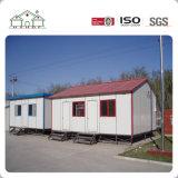 中国OEMの製造業者のISOによってカスタマイズされるプレハブの家かプレハブの建物