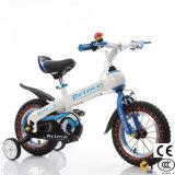 La fábrica de bicicleta de montaña de alta calidad para los niños Ride