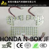Raum-Licht-Lampe der LED-Selbstauto-Innenabdeckung-Anzeigen-LED für Honda Freed/N-Box/RAV4
