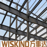 Здание стальной рамки конструкции полуфабрикат