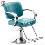 Фошань горячая продажа кресло в салоне красоты салон Магазин продукции парикмахерская и Председателя
