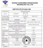 Очищенность Benzoylmetronildazole 99% как польза 13182-89-3 Анти--Дармоеда