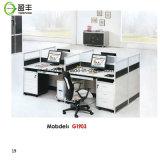나무로 되는 가구 워크 스테이션 모듈 사무용 컴퓨터 책상 Yf-G1401