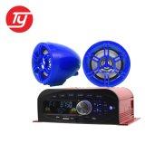 4 Kanal-Endverstärker-freies Musik MP3-Lied-Motorrad MP3-diebstahlsicheres Audiowarnungssystem