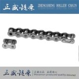 Standardmotorrad-Rollen-Chain 428