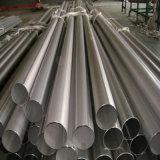 Tubo senza giunte trafilato a freddo dell'acciaio inossidabile di ASTM A213