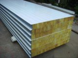 Panneau de mur en acier ondulé élégant pour la fabrication de structure métallique