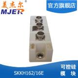 Dioden-Baugruppe Skkh 162A 1600V Semikron Typ