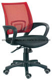 ヘッドレストが付いている熱いエクスポートのプロジェクトの網のオフィスの椅子