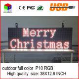 """Productos a todo color de la pista de la puerta de pantalla del balanceo de la pantalla al aire libre de la alta calidad de la visualización de LED P10 12.6 """" X38 """" en la venta para cualquie lenguaje"""