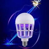 15W 110V 220V E27 LED Innenplage-Fliegen-Insekt-UVmoskito-Mörder-Kugel-Lampe