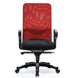 赤の旧式なファブリックタイプ網の参謀本部のコンピュータの椅子