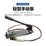 가벼운 구조 공구를 위한 가벼운 유압 펌프 수동 펌프