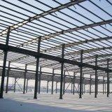 تصميم صناعة [برفب] فولاذ مستودع بناية