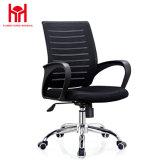 Confortableの広東省の工場からの黒い網のオフィスの椅子