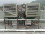 dispositivo di raffreddamento di acqua del condotto di CA 380V/evaporimetro elettrico/dispositivo di raffreddamento di aria evaporativo