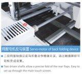기계 (GK-1600PCS)를 접착제로 붙이는 Automaitc 폴딩 판지 상자