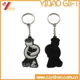 Personalizar el logotipo de PVC blando Llavero para publicidad regalos (YB-K-024)