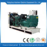 10kVA Perkins Super Silent Type Diesel Generators 60Hz 1phase