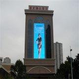 Outdoor pleine couleur P8 de panneaux de publicité numérique à affichage LED (CCC this RoHS)