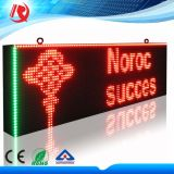 P10 발광 다이오드 표시 위원회 빨강 백색 또는 노란 LED 모듈 광고