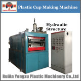 Máquinas de fabricação de copos de plástico descartáveis automáticas de alta velocidade