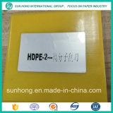 HDPE Paper Making Doctor Blade для бумагоделательной машины