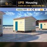A instalação rápida do preço de fábrica da casa da resistência do vento e fácil removível de aço clara Prefab
