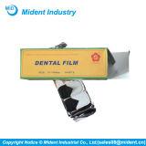 古典的なブランドの高品質のE速度歯科X光線のフィルム
