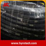 Tuyau hydraulique SAE 100 R3 et tuyau hydraulique de tresse de fibre