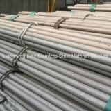 Tp 321 Бесшовная труба из нержавеющей стали для оборудования высокого давления