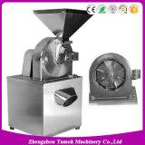 ステンレス鋼の乾燥したハーブの唐辛子のココア豆の穀物の粉の粉砕機
