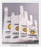 Хозяйственные сумки тельняшки тенниски изготовленный на заказ логоса супермаркета прозрачные