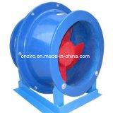 Вентилятор с осевой обтекаемостью высокого качества FRP
