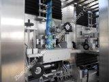수축 소매 레테르를 붙이는 기계