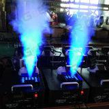 ナイトクラブの段階効果の使用1500W RGB 3in1の霧Machine/C/LEDの煙機械
