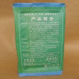 20kg 특별한 알루미늄 수산화물 Kraft 종이 벨브 부대