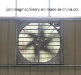 Тяжелым молотком-1220 Jlh вентилятор для домашней птицы и выбросов парниковых газов