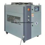 Air-Cooled промышленного охлаждения с верхней стороны вентиляторы