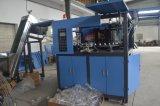 Máquina automática llena del moldeo por insuflación de aire comprimido del tarro del animal doméstico de dos cavidades
