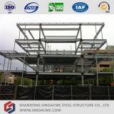 고층 강철 구조물 사무실 건물