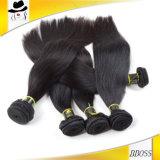 Более естественный бразильский уток волос от Kabeilu