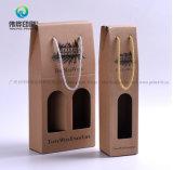ペーパー印刷の絵の具箱/包装のワインボックス