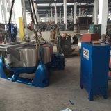 Machine d'extraction commerciale (SS751-SS754 série)