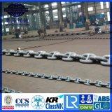 Кабель-Aohai морской Китай самое большое Fctory анкерной цепи Grade1/Grade2/Grade3 Studless