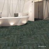 Eco瀝青の裏付けが付いているPPのジャカードオフィスのカーペットのループタイル