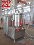 Левый-200L высокого качества из нержавеющей стали с высокой скоростью миксер гранулятор/блендер для производства продовольствия на заводе/порошка заслонки смешения воздушных потоков